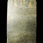 stèle de Merneptah. Musée du caire. Photo Wikimedia, ccl.